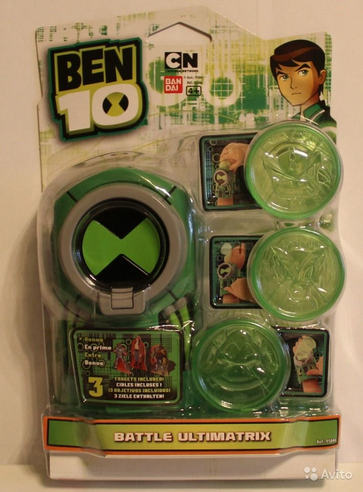 Игрушки Ben Ten - обратите внимание на часы омнитрикс ben