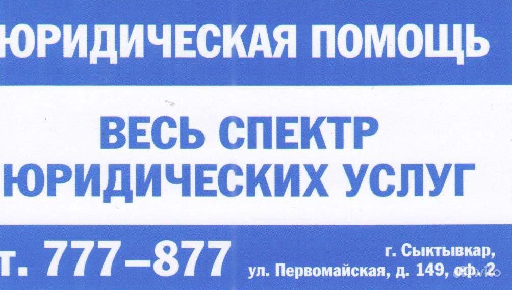 бесплатная юридическая помощь в красноярске по телефону это-то, крайней