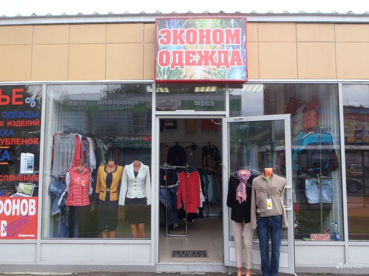 Праститутки дешево в москве 17 фотография