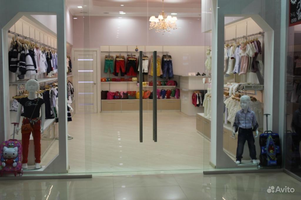 дешевый магазин детской одежды в москве
