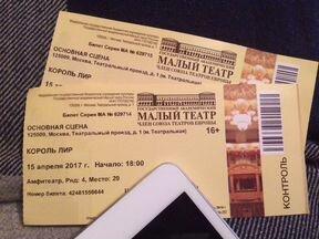 Билеты в театр Москвы  купить билет в театр онлайн с