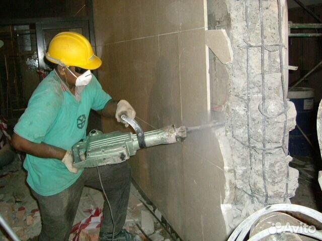 Как разрушить бетонный блок