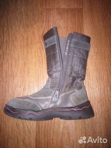 Женская осенне - весенняя обувь (Украина) оптом в