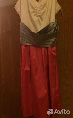 Купить Женскую Одежду В Казани На Авито