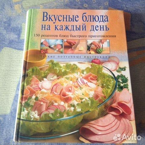 Быстрые и вкусные рецепты на каждый день с и пошаговой инструкцией