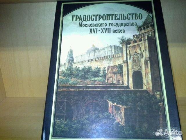 Презентация московское княжество в xiv-xvi веках( 6 класс