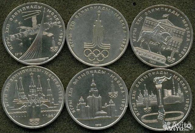 Юбилейные монеты ссср 63 шт в альбоме юбилейные рубли ссср + 5 рублей 1987 года шайба 70 лет воср