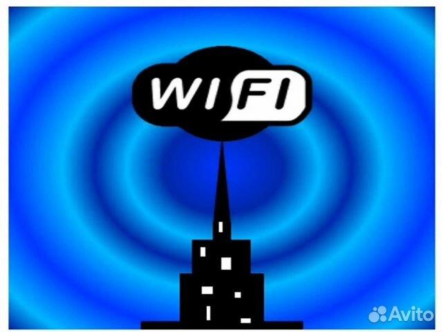Video HD: Взлом wi-fi через планшет или телефон как взломать чужой вай фай