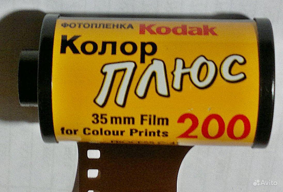 Эротические фотографии смоленского кодака 18 фотография