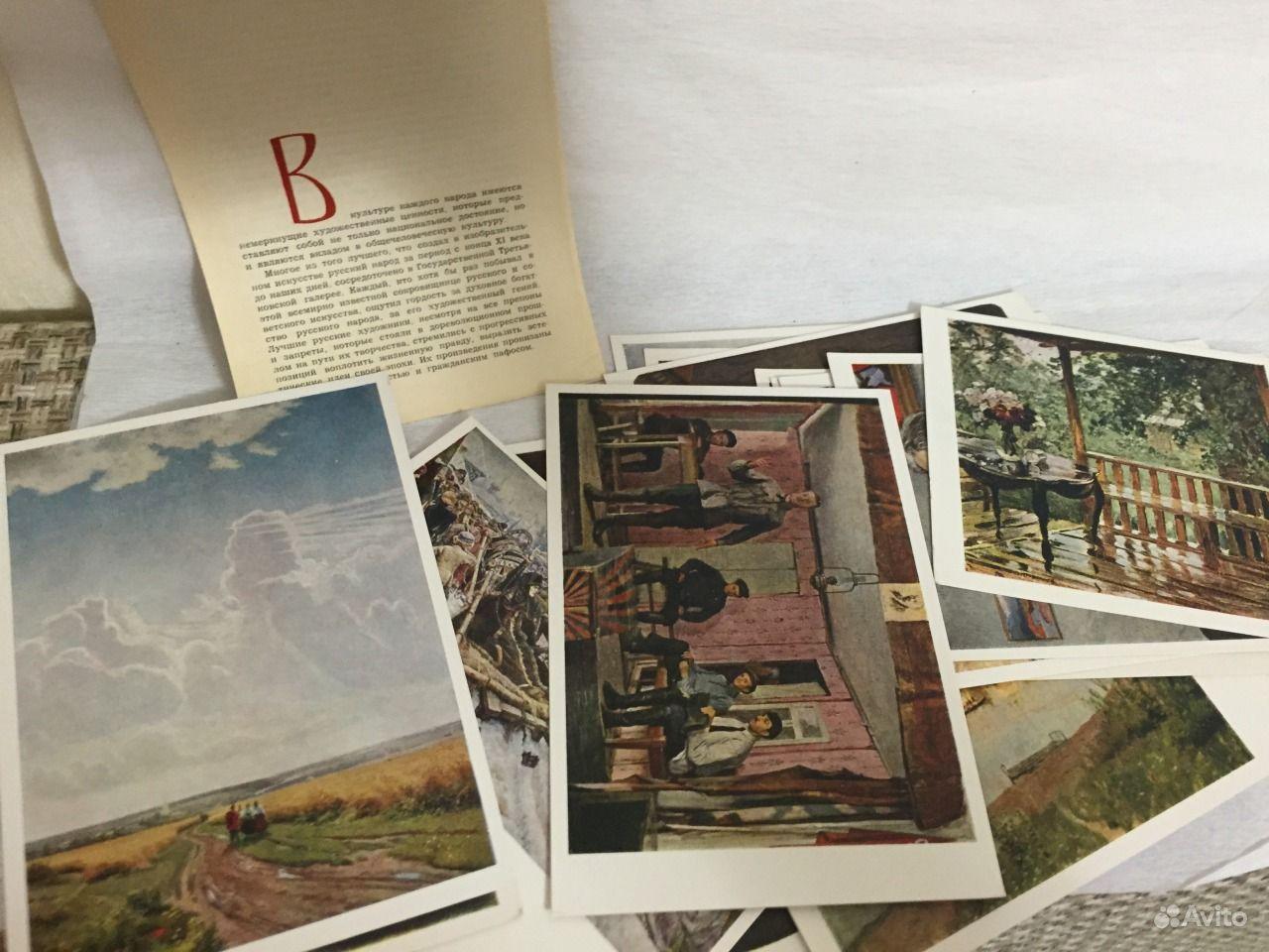 набор открыток третьяковская галерея также поручил