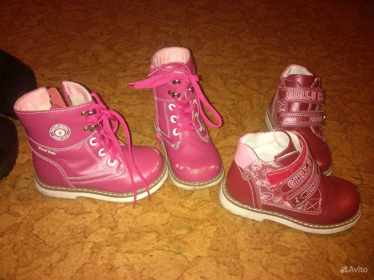 Туфли броги мужские цена