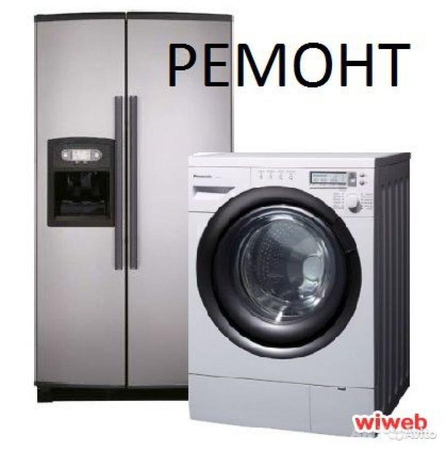стиральная машина asko professional инструкция