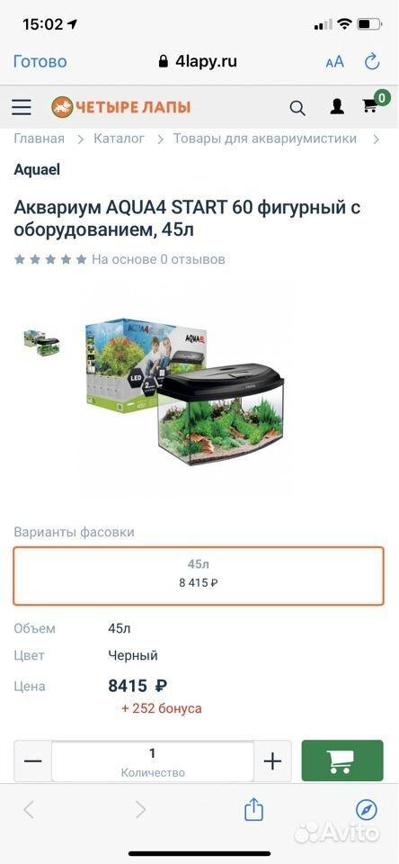 Аквариум Aquael 45 литров купить на Зозу.ру - фотография № 5