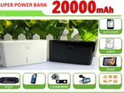 Универсальная Usb зарядка Power Bank 20000 mAh