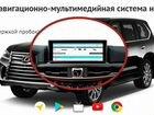 Android на штатный монитор Lexus LX 570 450d