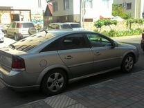 Opel Vectra, 2003 г., Краснодар