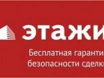 Доска объявлений златоуст бесплатно подать бесплатное объявление о авто