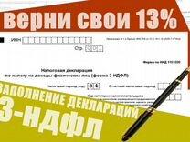 стоимость госпошлины за регистрацию ооо