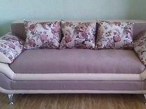 диван бу купить кровати диваны стулья и кресла в новосибирске на