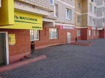 Аренда коммерческой недвижимости липецк авито дизайн упаковки аренда офиса в москве
