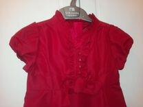 8503b2c8b050 24 - Нарядные платья для девочек - купить сарафаны и юбки в ...