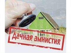 Купить дом в Белой Калитве: объявления о продаже