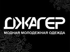 Тольятти свежие вакансии штамповщик подать объявление бегущей строкой в общественное телевидение владивостока рекламный отдел