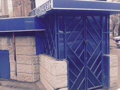 Авито владикавказ продажа бизнеса подать бесплатное объявление в сландо харьков
