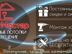 Доска объявлений работа в димитровграде частные объявления о продаже квартир в уссурийске 2009