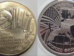Авито воронеж монеты монеты литвы 1991 года стоимость