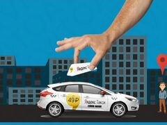 Работа водитель климовск подольск свежие вакансии сегодня недвижимость в испании доска объявлений подать объявление