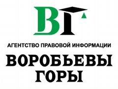 авито саратов работа вакансии ленинский район