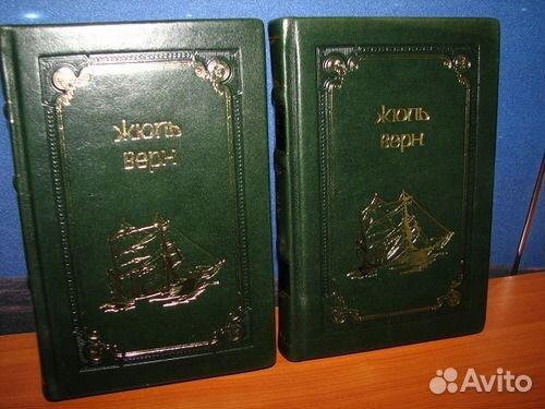купить собрание сочинений жюль верна три вида