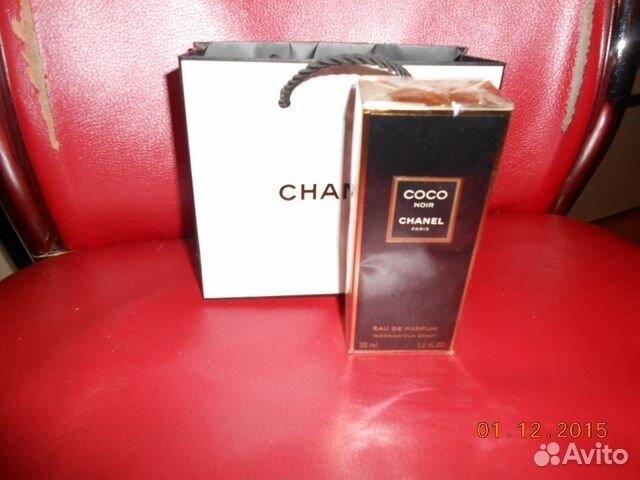 Косметичка Chanel купить в Волгограде на Бьюти