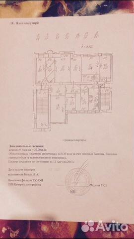 Продается недвижимость за 32 000 000 рублей. 2-советская 27/2.