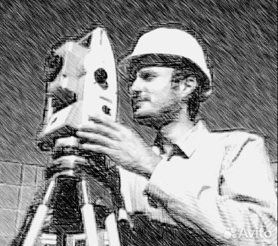 наступлением холодов инженер землеустроитель вакансии питер белье это ближайший