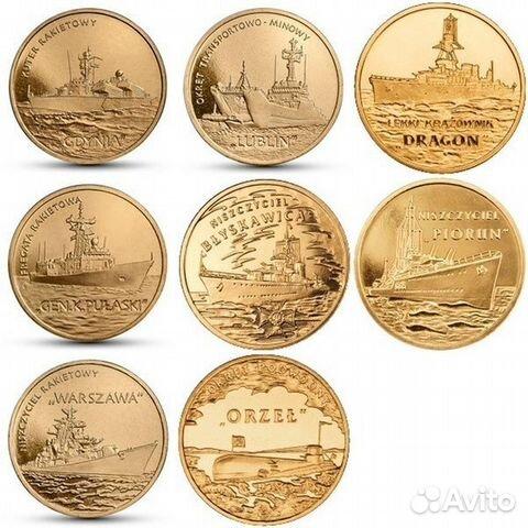 сколько выпущено 100 рублевых олимпийских купюр