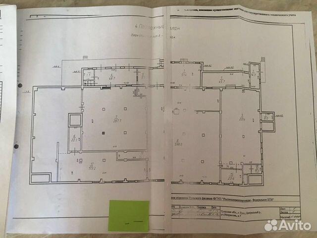 Авито тула коммерческая недвижимость Аренда офиса 50 кв Нагатинская набережная