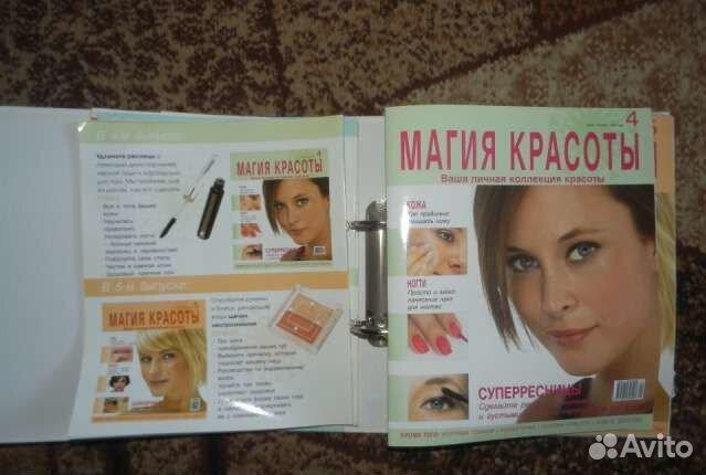 eroticheskiy-magazin-klubnichka-habarovsk