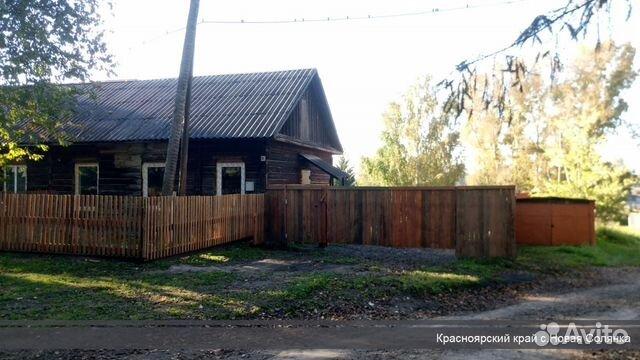 сдам дом в заозерном красноярского края #5
