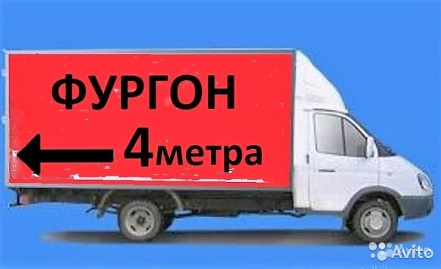 водитель экспедитор на легковом авто вакансии москва