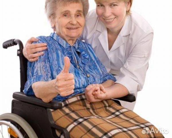 компания хамма уход за престарелыми