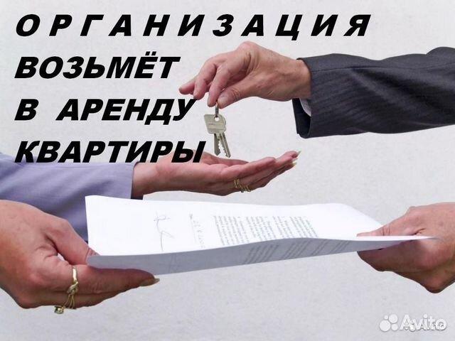 обиды, знакомства в г воткинск для секса с телефона новая