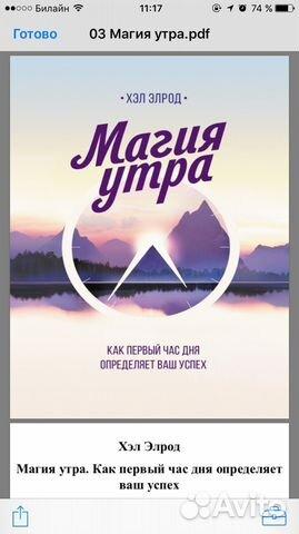 Подать объявление на программе утро доска объявлений ногинского района