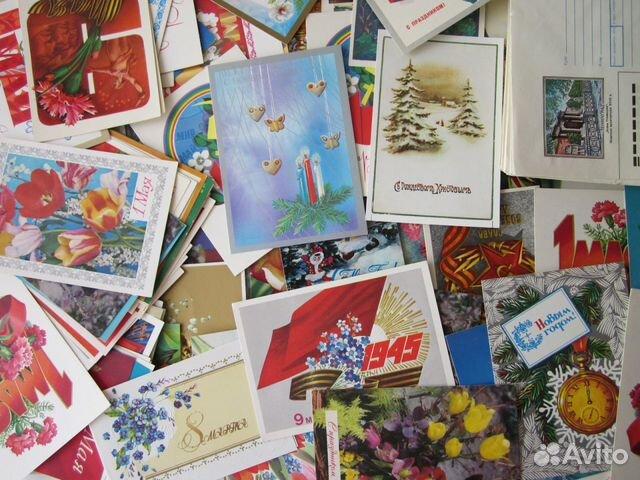 Покупка старых открыток