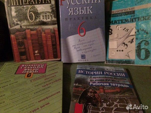 Русский язык греков и чешко решебник 1984г
