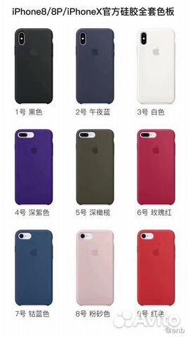 iPhone 8 чехлы и аксессуары оптом  9d765ccd14b46