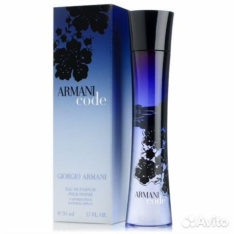 Giorgio Armani Armani Code Eau De Parfum 50мл жен купить в москве на