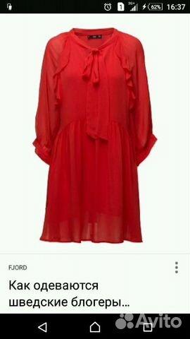 Платье Манго новое 89129399010 купить 2