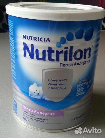 Нутрилон пепти аллергия купить в нижнем новгороде